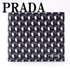 プラダ PRADA 財布 メンズ 二つ折り財布 サフィアーノ レザー 2MO738-2BXX-F0170|zeitakuya