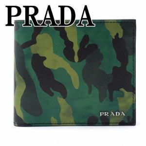 プラダ PRADA 財布 メンズ 二つ折り財布 サフィアーノ レザー 2MO738-2BXY-F0394|zeitakuya