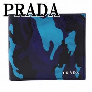 プラダ PRADA 財布 メンズ 二つ折り財布 サフィアーノ レザー 2MO738-2BXY-F0V41|zeitakuya