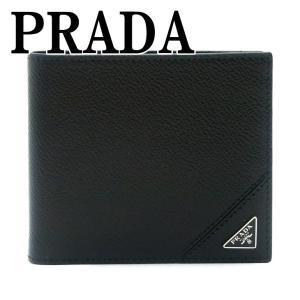 プラダ PRADA 財布 メンズ 二つ折り財布 NERO MERCURIO レザー 2MO738-2CB2-F0002|zeitakuya