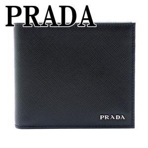 プラダ PRADA 財布 メンズ 二つ折り財布 NERO MERCURIO レザー 2MO738-2E26-F0R8F|zeitakuya