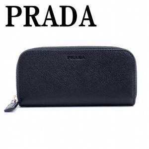 プラダ キーケース PRADA メンズ ラウンドファスナー NERO 黒 サフィアーノレザー 2PG604-PN9-F0002|zeitakuya