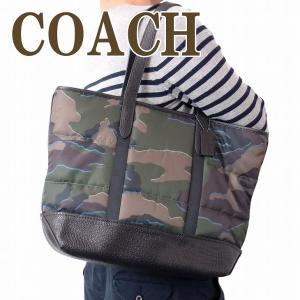 2d323d2fd128 コーチ COACH バッグ メンズ トートバッグ 迷彩柄 カモフラージュ柄 ショルダーバッグ 31318QBGRU