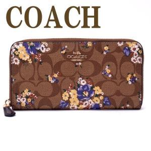 bc52bbca6329 コーチ COACH 財布 レディース 長財布 花柄 ラウンドファスナー 31572IME7V