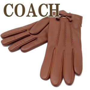 1e6804059df9 コーチ COACH グローブ 手袋 レザー レディース 32708SAD