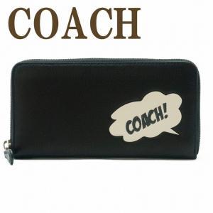 コーチ COACH 財布 メンズ 長財布 ラウンドファスナー レザー マーベル コラボ 3489SVA47|zeitakuya