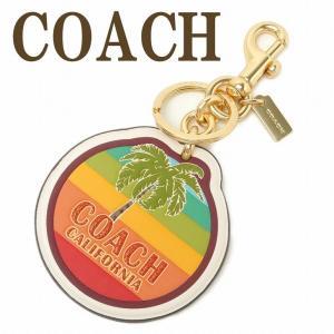 コーチ  COACH キーホルダー キーリング バッグチャーム カリフォルニア マルチカラー ストライプ 35486GDHA  ネコポス|zeitakuya