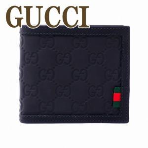 グッチ GUCCI 財布 メンズ 二つ折り財布 グッチシマ 小銭入れ付 365472-AF66N-1060