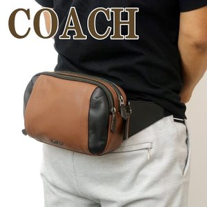 コーチ COACH バッグ メンズ ショルダーバッグ 斜めがけ ウエストバッグ レザー 37594QBSD|zeitakuya