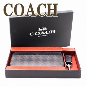 コーチ COACH 財布 メンズ 長財布 キーリング キーホルダー 2点セット ギフトセット 37886QBGRM|zeitakuya