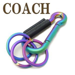 コーチ COACH キーリング メンズ キーホルダー カラビナ レディース 38613QBM2  ネコポス|zeitakuya