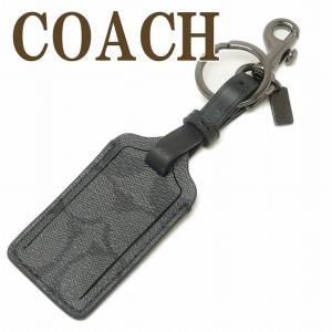コーチ COACH キーリング メンズ キーホルダー ラゲッジタグ シグネチャー レザー ブラック 黒 38822QBMI5  ネコポス|zeitakuya