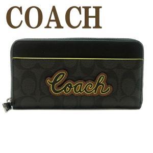 b097010aa175 コーチ COACH 財布 メンズ 長財布 ラウンドファスナー シグネチャー 38852QBO6X