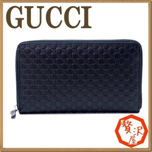 グッチ GUCCI 財布 長財布 メンズ パスポートケース グッチシマ GG 391465-BMJ1N-1000|zeitakuya
