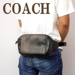 コーチ COACH バッグ メンズ ショルダーバッグ 斜めがけ ウエストバッグ レザー 40650QBGRU|zeitakuya
