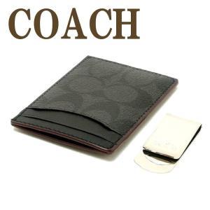コーチ COACH 財布 メンズ マネークリップ カードケース 名刺入れ ギフトセット 41344NIOHM|zeitakuya