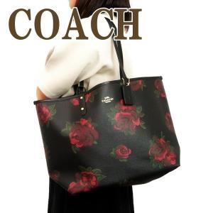214fbefc7417 コーチ バッグ COACH レディース トートバッグ リバーシブル 花柄 45317IMLP5