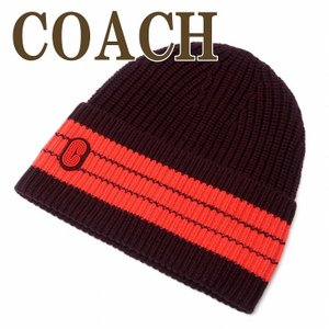 コーチ COACH メンズ 帽子 ニットキャップ ニット帽子 リブニット ハット ストライプ 4920MRN  ネコポス|zeitakuya