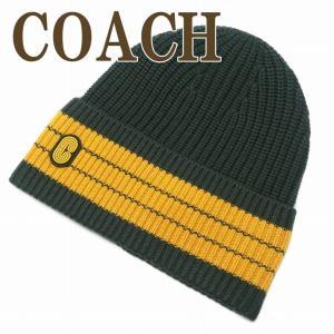 コーチ COACH メンズ 帽子 ニットキャップ ニット帽子 リブニット ハット ストライプ 4920R84  ネコポス|zeitakuya