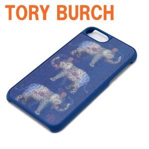トリーバーチ TORYBURCH iPhone7 iPhone8 ハードシェル スマートフォンケース スマホケース iPhoneケース 50659-405 zeitakuya