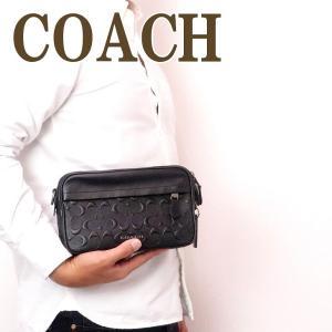 コーチ COACH バッグ メンズ ショルダー セカンド クラッチバッグ ポーチ ブランド レザー シグネチャー 50713QBBK|zeitakuya