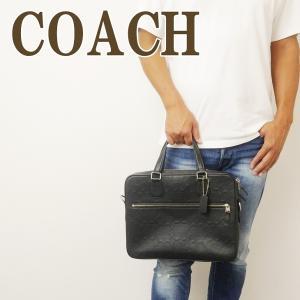 コーチ COACH バッグ メンズ トートバッグ ビジネスバッグ ブリーフケース 2way ショルダーバッグブラック黒  54932SVBK|zeitakuya