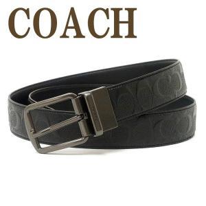 コーチ COACH ベルト メンズ レザー シグネチャー ブラック 黒 55157BLK|zeitakuya