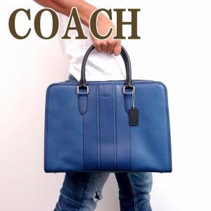コーチ COACH バッグ メンズ トートバッグ ビジネスバッグ ブリーフケース 2way ショルダーバッグ 55409LLI zeitakuya