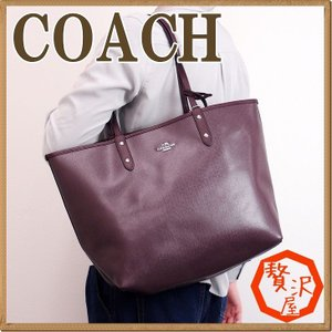 コーチ COACH バッグ レディース トートバッグ ショルダーバッグ リバーシブル 55870SVLD7|zeitakuya
