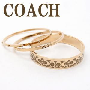 コーチ COACH ブレスレット バングル 3本セット ボッ...