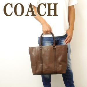 コーチ COACH バッグ メンズ トートバッグ ショルダーバッグ ビジネスバッグ 斜め掛け 56659QBMAH|zeitakuya