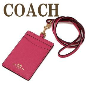コーチ COACH カードケース ネックストラップ IDケース パスケース 定期入れ 57311IMBAJ  ネコポス zeitakuya