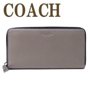 コーチ COACH 財布 メンズ 長財布 ラウンドファスナー レザー 58102QBHGR|zeitakuya