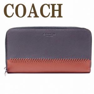 コーチ COACH 財布 メンズ 長財布 ラウンドファスナー ベースボール レザー 58105LOE|zeitakuya