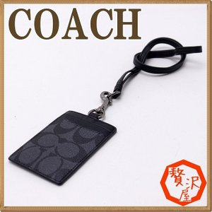 コーチ カードケース COACH ネックストラップ IDケース パスケース 定期入れ シグネチャー 58106CQBK|zeitakuya