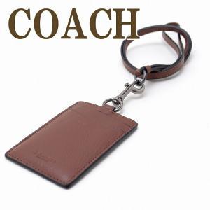 コーチ COACH カードケース ネックストラップ IDケー...