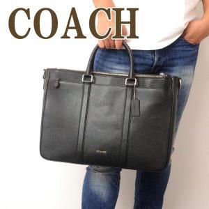 コーチ COACH バッグ メンズ ビジネスバッグ ブリーフケース トートバッグ 2way 斜めがけ レザー ブラック 黒 59141BLK|zeitakuya