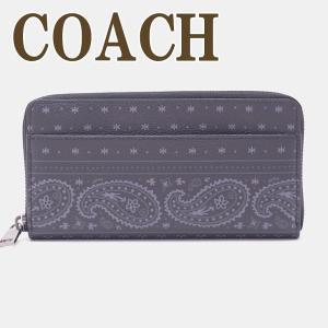コーチ COACH 財布 メンズ 長財布 ラウンドファスナー レザー 59478BHP zeitakuya