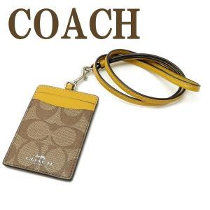 コーチ COACH カードケース ネックストラップ IDケース パスケース 定期入れ シグネチャー 63274SVOG6  ネコポス|zeitakuya