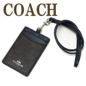 コーチ COACH カードケース ネックストラップ IDケース パスケース 定期入れ シグネチャー 63274SVP51  ネコポス|zeitakuya