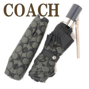 コーチ COACH 傘 メンズ 折りたたみ傘 かさ カサ レディース シグネチャー 63364SLCBK|zeitakuya