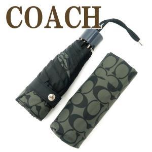 コーチ COACH 傘 折りたたみ傘 かさ カサ レディース シグネチャー 63365SLCBK|zeitakuya