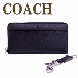 コーチ 財布 メンズ COACH 長財布 キーリング キーホルダー 2点セット ギフトセット 64119BLK|zeitakuya