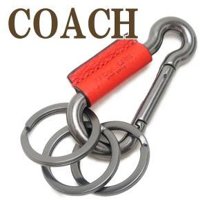コーチ COACH キーリング メンズ キーホルダー カラビナ レディース 64769VRD  ネコポス|zeitakuya