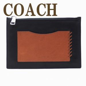 コーチ COACH バッグ セカンドバッグ クラッチバッグ ポーチ セカンドポーチ 65037BKSD zeitakuya