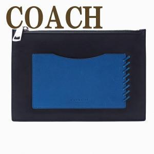 コーチ COACH バッグ セカンドバッグ クラッチバッグ ポーチ セカンドポーチ 65037DWF zeitakuya