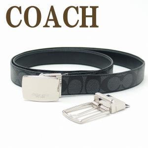 コーチ ベルト メンズ COACH レザー シグネチャー 65242CQBK|zeitakuya
