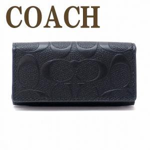 コーチ メンズ COACH キーケース キーリング シグネチャー 66293BLK