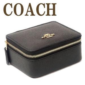 コーチ COACH ジュエリーボックス レディース ポーチ ケース ブラック黒 66502IMBLK|zeitakuya