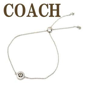 コーチ COACH ブレスレット チェーン バングル オープンサークル ボックス 67072-SLV|zeitakuya